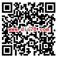 广西福彩情共守护交规答题抽随机微信红包 每天2次机会