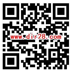 中国移动号码免费领6G手机流量日包、1-100元手机话费