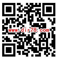 中国移动10086签到赢话费打卡领取1-20元手机话费奖励