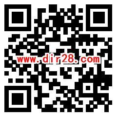 QQ小游戏双十一狂欢盛典抽1-1000元现金红包 亲测中1元