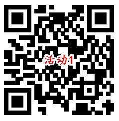 华夏基金科创50ETF上市答题活动抽10万个微信红包奖励