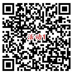 支付宝剁手达人挑战赛活动瓜分10万个红包 亲测中0.6元