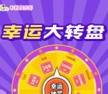 中国移动和粉俱乐部抽100M-2G手机流量 10个工作日到账