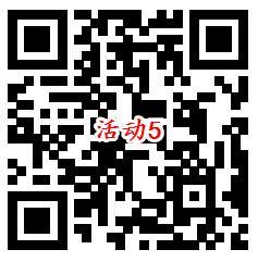 建行理财季5个CC币活动可兑换5-500元手机话费、视频会员