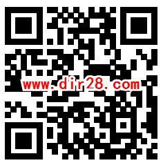 中国移动公益常青树抽取5-10元手机话费 亲测中5元话费