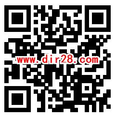 华夏基金微信预约发售提醒抽随机微信红包 亲测中0.5元