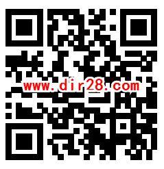 中国联通沃门户每天抽1-10元手机话费、爱奇艺会员月卡