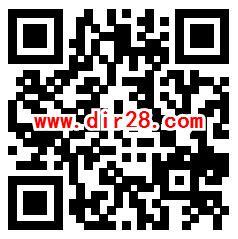 易方达基金科创板50ETF答题抽随机微信红包 亲测中1.02元