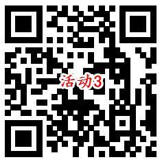 招行银行3个活动必中最高666元现金红包 亲测中0.58元