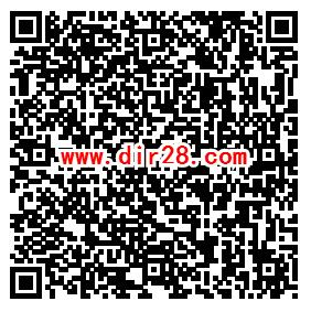 中国农业银行支付0.1元抽2-50元手机话费 亲测中2元秒到