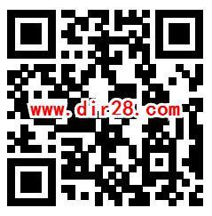 邮储银行北京分行感恩有礼抽随机微信红包 亲测中0.6元