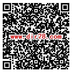 法治西青国家宪法知识竞赛抽随机微信红包 亲测中0.5元