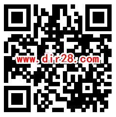 福建省总工会劳动法规答题抽随机微信红包 亲测中1.79元