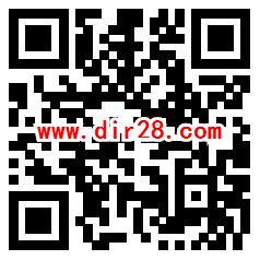 秦时明月手游新一期集卡活动领取6-188个Q币 每天限量