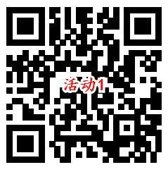 招商银行淘金游乐园100%抽最高8888元现金 亲测中2.88元