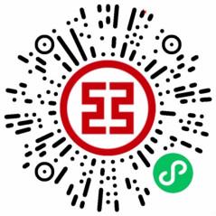 中国工商银行卡每月领取最高12元微信立减金 限部分微信