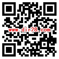 中国移动和粉俱乐部幸运拆福袋领200M-6G手机流量奖励