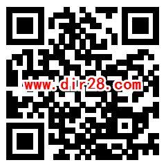 湖南建行青春礼抽微信红包、爱奇艺会员 亲测中1.58元