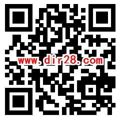 中国电信回馈福利包领取1-15元手机话费 48小时内到账