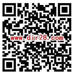 滁州市总工会读文章得积分抽1-6元微信红包 亲测中1元