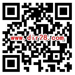 代号三国抢先免下载分享抽1-1888个Q币 亲测中1个Q币