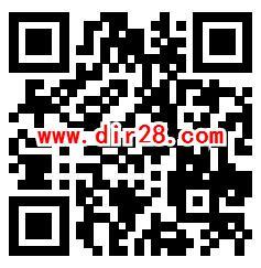 苏州银行电子银行点亮梦想关注抽微信红包 亲测中0.3元