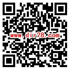 中山发布民法典知识问答抽0.3-10元微信红包 亲测中0.3元