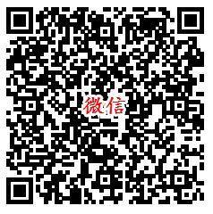 使命召唤预约抽1-188元微信红包、Q币 手游上线后可兑换