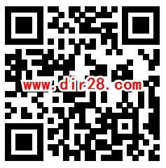 招商银行信贷舞林大会抽取5-10元商城券、0.88元还款金
