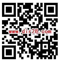 京东金融联合乐卡支付0.01元领取5元京东卡密 数量限量