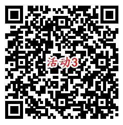 新一期微博财经大V送红包 亲测1.85元提现支付宝秒到账