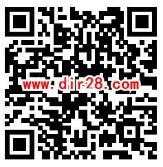 NGK火花塞注册领取随机微信红包 亲测中0.3元 每天限量