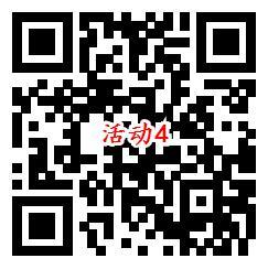 招商银行圣诞5个活动必中0.58-888元现金 亲测中1.04元