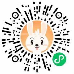 口袋养兔小法式简朴12秒领0.3元微信红包 亲测秒推零钱