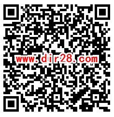 华辉人力南圆北饺PK小游戏抽随机微信红包 亲测中0.5元