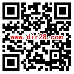 QQ小游戏礼遇双旦活动抽1-1000元现金红包 亲测中1元