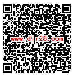 微博故事发布影集视频瓜分百万现金红包 亲测中0.74元