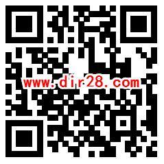 中国联通沃门户元旦送豪礼抽1-2元手机话费、华为手机