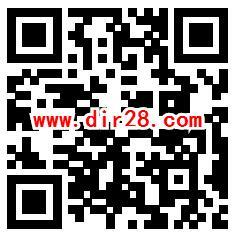 免费领500M中国移动手机流量 需下载咪咕音乐app领取