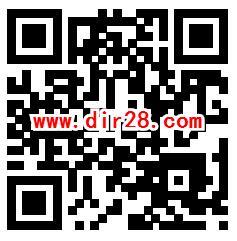 郑州部落关注抽惊喜领0.3-10元微信红包 每天1万个红包