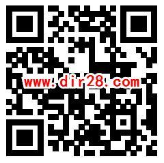 中国联通沃钱包瓜分千万红包 还可0撸1-999元手机话费