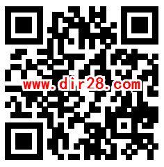 招商银行体验龙湖天街必中1.88-188元现金 亲测中1.88元