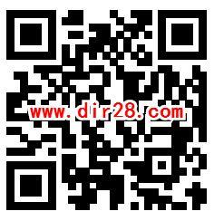 温州电信迎新年换新颜抽0.5-2元微信红包 亲测中0.5元
