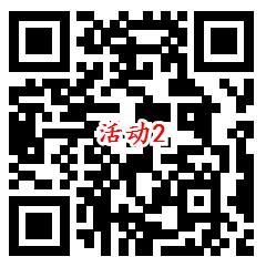 使命召唤手游新用户注册领6-6666个Q币 亲测中26个Q币