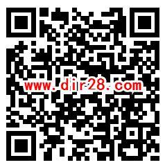 成都银行新春集福牛迎好运领随机微信红包 亲测中0.38元
