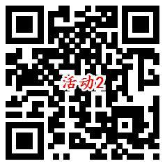 建行全民造福季2个CC币活动可兑换20-50元话费、京东卡