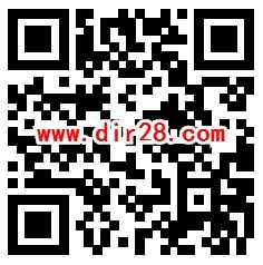 建行广州分行年末投票抽0.38-888元微信红包 亲测中0.38元