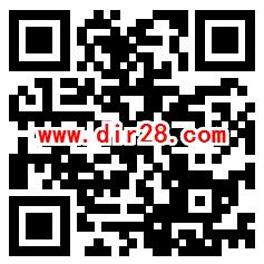 中国移动99元购买京东plus会员年卡 送30元无门槛红包