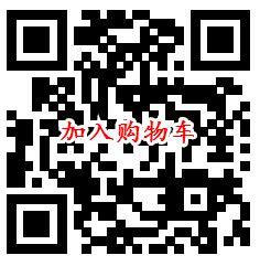 京东极速版0.01元撸20个医用口罩 需要先整点领取2张券