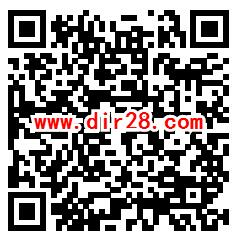 康师傅美食纪收集回忆活动抽1.26-2.06元微信红包奖励